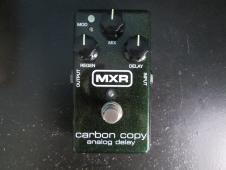 MXR Carbon Copy image