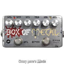 ZVex Box of Metal Distortion Noise Gate Vexter Series image