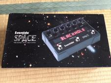 Eventide Space image