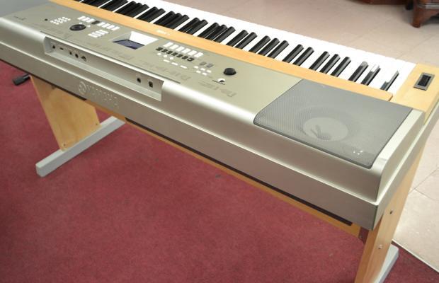 Yamaha Small Portable Keyboard