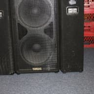 Yamaha S215V (pair)