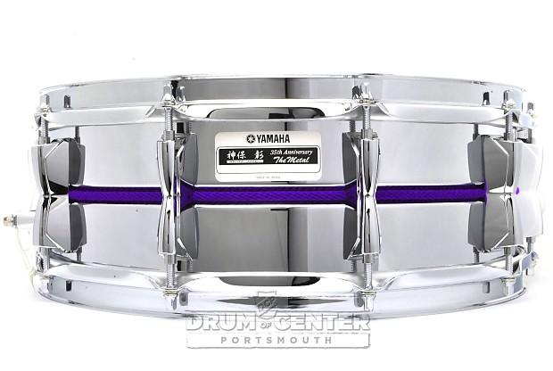 Yamaha Drum Factory Exterior