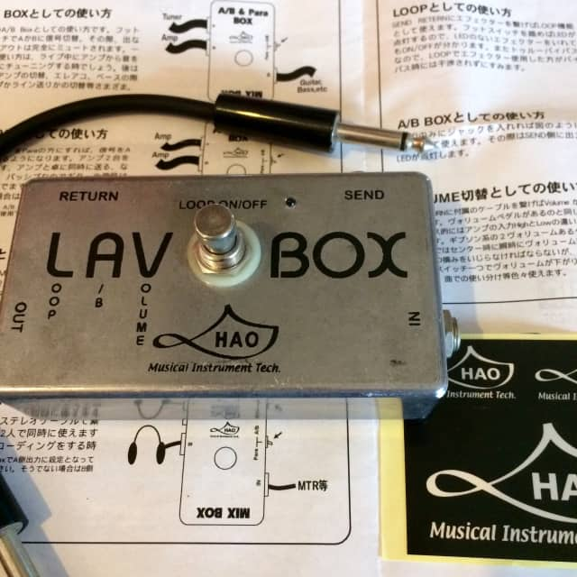HAO LAV Box (Loop, A/B, Volume) 2010s Silver image