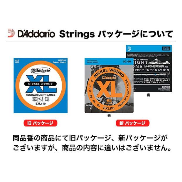 Addario EXL110W SET GTR XL REG LITE WND 3RD Electric Guitar Strings ...