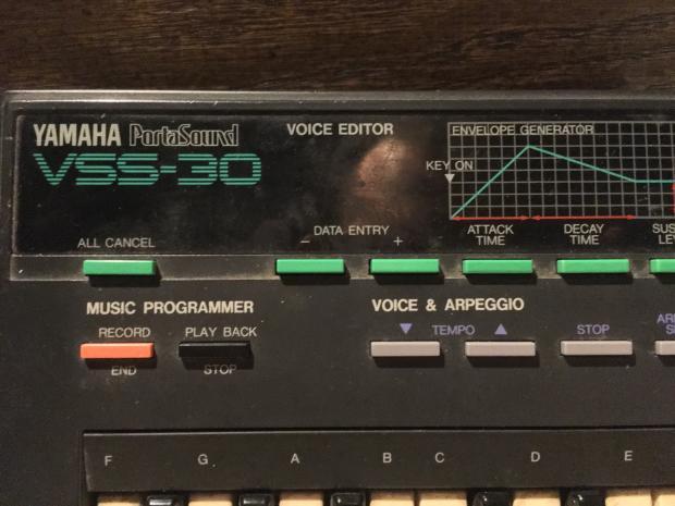 Yamaha Vss Sigur Ros