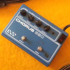 DOD 690 stereo analog chorus 1980 Blue original vintage USA image