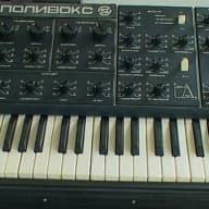 Formanta my NEW home demo! POLIVOKS Analog Synthesizer ussr