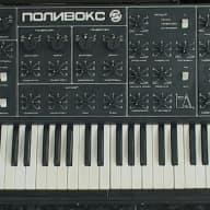 my demo! Formanta polivoks with Duophonic MIDI mod
