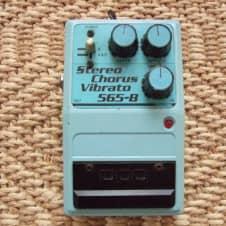 DOD 565-B Stereo chorus/vibrato image